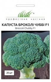Семена капусты брокколи Чубби F1, 20шт, Nong Woo Bio, Корея, Професійне насіння фото