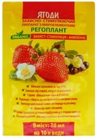 Органическое удобрение для ягод Регоплант, 10мл фото