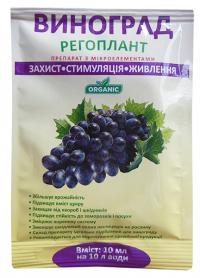 Органическое удобрение для винограда Регоплант, 10мл фото