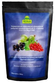 Комплексное минеральное удобрение для крыжовника, красной и черной смородины Mivena (Мивена), 500г, NPK 18.8.12+7MgO+ME, TM ROSLA (Росла) фото