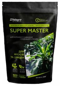 Комплексное минеральное удобрение для фикусов и драцен Super Master (Супер Мастер), 250г, NPK 17.6.18, Valagro (Валагро) фото