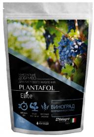Комплексное минеральное удобрение для винограда, созревание урожая, Plantafol Elite (Плантафол Элит), 100г, NPK 5.15.45, Valagro (Валагро) фото