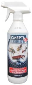 Инсектицидный препарат Смерть вредителям №2, 500мл фото