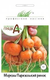Семена моркови комнатной Парижский рынок, 1г, Satimex, Германия, Професійне насіння фото