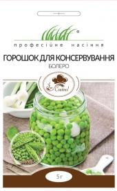 Семена горошка для консервации (Болеро), 5г, May Seeds, Турция, Професійне насіння фото