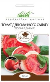 Семена томата для вкусного салата (Тропикал Джем F1), 10шт, Професійне насіння фото