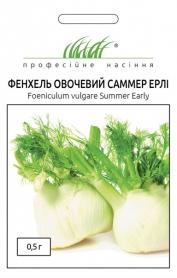 Семена фенхеля овощного Саммер Эрли, 0.5г, Anseme, Италия, Професійне насіння фото