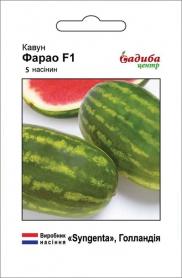 Семена арбуза Фарао F1, 5шт, Syngenta, Голландия, Садиба Центр фото