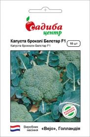 Семена капусты брокколи Белстар F1, 10шт, Bejo, Голландия, семена Садиба Центр фото
