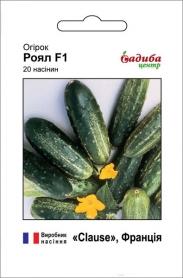 Семена огурца Роял F1, 50шт, Clause, Франция, семена Садиба Центр фото