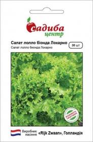 Семена салата Локарно, 30шт, Rijk Zwaan, Голландия, семена Садиба Центр фото