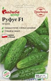 Семена огурца Руфус F1, 20шт, Польша, семена Садиба Центр Традиція фото