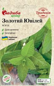 Семена мяты Золотой Юбилей, 0.1г, Украина, семена Садиба Центр Традиція фото