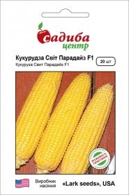 Семена кукурузы Свит Парадайз F1, 20шт, Lark Seeds, США, семена Садиба Центр фото