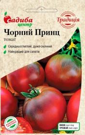 Семена томата Чёрный Принц, 0.1г, Украина, семена Садиба Центр Традиція фото