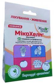 Биофунгицид МикоХелп, 10 капсул