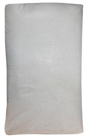 Высококонцентрированное азотное удобрение Карбамид, 40кг, N-46.4, Агромикс фото