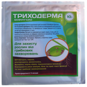 Биофунгицид Триходерма, 10г фото