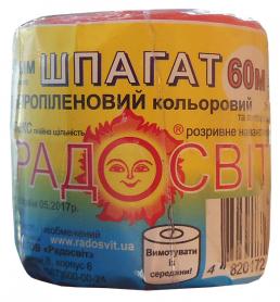 Шпагат полипропиленовый, 0.5 ктекс, 60 м/бобина фото