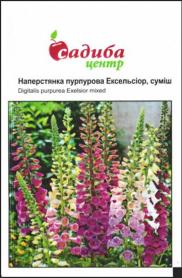 Семена наперстянки Экселиор, пурпурная, 0.2г, Hem, Голландия, Садиба Центр фото