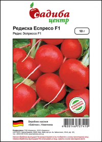 Семена редиса Эспрессо, 10г, Satimex, Германия, семена Садиба Центр фото