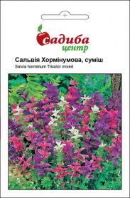Семена сальвии Хорминумова, 0.2г, Hem, Голландия, Садиба Центр фото