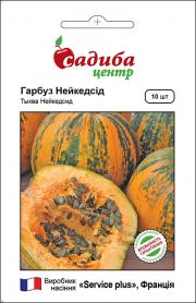 Семена тыква Нейкедсид, 10шт, GSN Semences, Франция, семена Садиба Центр фото