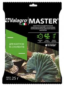 Комплексное минеральное удобрение для кактусов и суккулентов Master (Мастер), 25г, NPK 13.40.13, Valagro (Валагро) фото