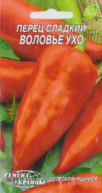 Семена перца Воловье ухо, 0.3г, Семена Украины фото