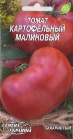 Семена томата Картофельный малиновый, 0.1г, Семена Украины фото
