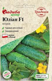 Семена огурца Юлиан, 20шт, Польша, семена Садиба Центр Традиція фото