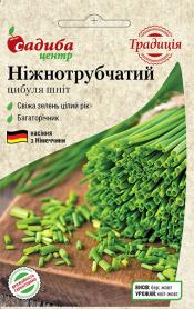 Семена лука-шнитт Нежнотрубчатый, 0.5г, Satimex, Германия, семена Садиба Центр Традиція фото