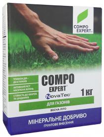 Комплексное минеральное удобрение для газонов Compo Expert NovaTec (Компо Эксперт НоваТек), 1кг, NPK 24.5.5, Весна-Лето фото