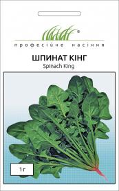 Семена шпината Кинг F1, 1г, Nong Woo Bio, Южная Корея, Професійне насіння фото