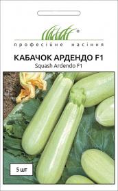 Семена кабачка Ардендо F1, 5шт, Enza Zaden, Голландия, Професійне насіння фото
