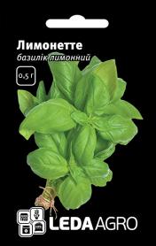 Семена базилика зеленого Лимонетте, 0.5г, Hem, Голландия, семена Леда Агро фото