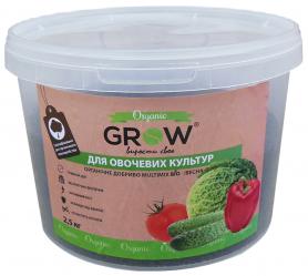Органическое удобрение для овощных культур ТМ Grow (Multimix bio), 2.5кг, Весна-Лето фото