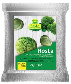 Органо-минеральное удобрение для брокколи, кольраби, брюссельской и кочанной капусты, 500г, Весна-Лето, NPK 5.5.5, TM ROSLA (Росла) фото