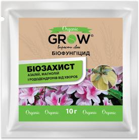 Биофунгицид для защиты азалий, магнолий и рододендронов, 10г, ТМ Grow фото