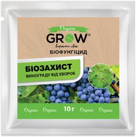 Биофунгицид для защиты винограда, 10г, ТМ Grow фото