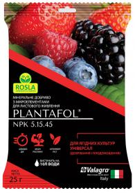 Комплексное минеральное универсальное удобрение для ягодных культур, Plantafol (Плантафол), 25г, NPK 5.15.45, TM ROSLA (Росла)
