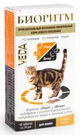 Витаминно-минеральная добавка для кошек VEDA Биоритм с курицей, 48табл.  фото