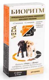Витаминно-минеральная добавка для щенков Биоритм, 48табл., Veda фото