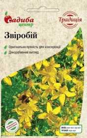 Семена зверобоя, 0.5г, Satimex, Германия, семена Садиба Центр Традиція, до 2019 фото