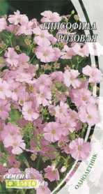 Семена гипсофилы Ползучая розовая, 0.2г, Семена Украины, до 2019 фото