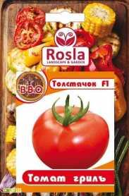 Семена томата Толстячок F1, 8шт, Semco Junior, Черногория, Семена TM ROSLA (Росла), до 2019 фото
