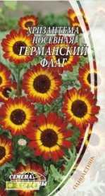 Семена хризантемы Германский флаг, 0.3г, Семена Украины, до 2019 фото