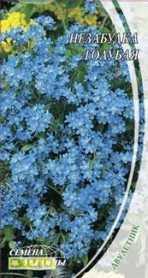 Семена незабудки голубой, 0.1г, Семена Украины, до 2019 фото