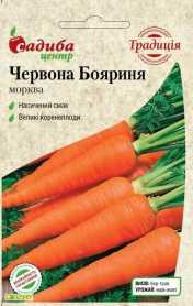 Семена моркови Красная Боярыня, 2г, Satimex, Германия, семена Садиба Центр Традиція, до 2019 фото