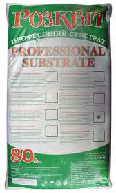 Субстрат Розквит для хвойных, pH 4.0-5.0, 80л фото